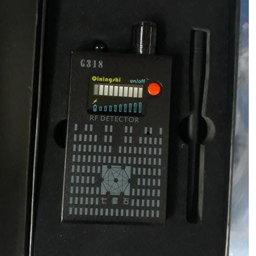 Máy phát hiện nghe lén định vị camera C318 thế hệ mới là sự lựa chọn cho bạn